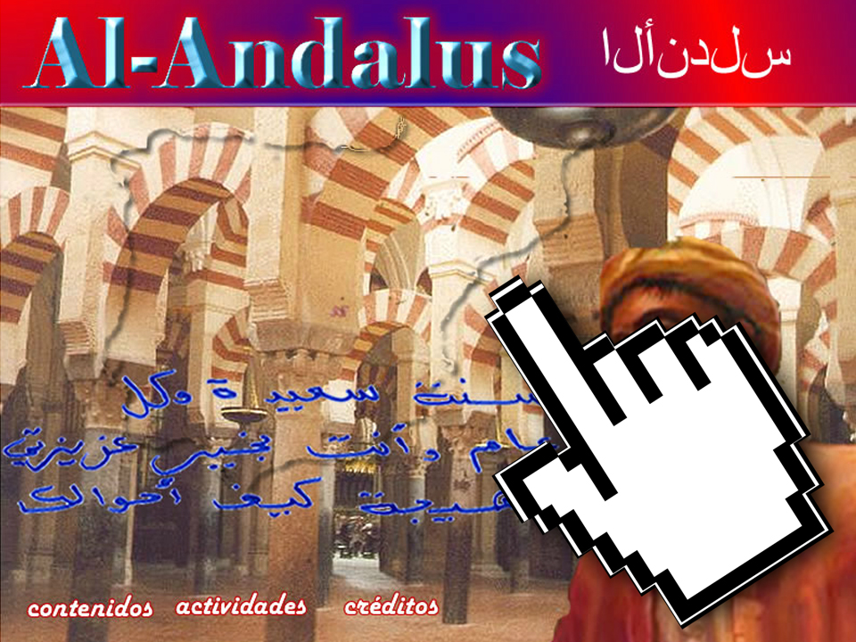 Al-Andalus – Musulmanes en la Península Ibérica en la Edad Media – Junta de Extremadura